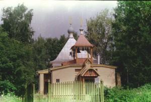 1988_06_24_hram